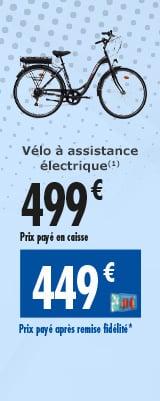 Vélo à assistance électrique (1)